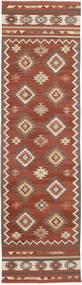 Κιλίμ Malatya Χαλι 80X300 Σύγχρονα Χειροποίητη Ύφανση Χαλι Διαδρομοσ Σκούρο Κόκκινο/Σκούρο Καφέ (Μαλλί, Ινδικά)