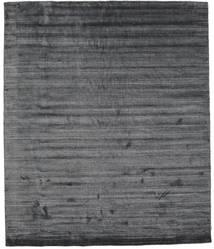 Μπαμπού Μετάξι Loom - Charcoal Χαλι 250X300 Σύγχρονα Σκούρο Γκρι/Μωβ Μεγαλα ( Ινδικά)