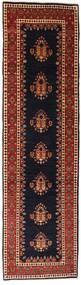 Γκάμπεθ Kashkooli Χαλι 83X300 Σύγχρονα Χειροποιητο Χαλι Διαδρομοσ Σκούρο Καφέ/Σκούρο Κόκκινο (Μαλλί, Περσικά/Ιρανικά)