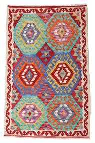 Κιλίμ Afghan Old Style Χαλι 98X154 Ανατολής Χειροποίητη Ύφανση Στο Χρώμα Της Σκουριάς/Μπεζ (Μαλλί, Αφγανικά)