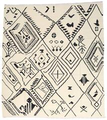 Κιλίμ Ariana Χαλι 257X283 Σύγχρονα Χειροποίητη Ύφανση Μπεζ/Σκούρο Γκρι Μεγαλα (Μαλλί, Αφγανικά)