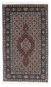 Moud Χαλι 69X118 Ανατολής Χειροποιητο Μαύρα/Λευκό/Κρεμ (Μάλλινα/Μεταξωτά, Περσικά/Ιρανικά)