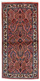 Sarough Χαλι 66X135 Ανατολής Χειροποιητο Σκούρο Κόκκινο/Σκούρο Γκρι (Μαλλί, Περσικά/Ιρανικά)