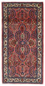 Sarough Χαλι 68X131 Ανατολής Χειροποιητο Σκούρο Μωβ/Σκούρο Κόκκινο (Μαλλί, Περσικά/Ιρανικά)