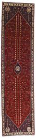 Abadeh Χαλι 96X390 Ανατολής Χειροποιητο Χαλι Διαδρομοσ Σκούρο Κόκκινο/Μαύρα (Μαλλί, Περσικά/Ιρανικά)