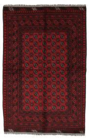 Afghan Χαλι 156X230 Ανατολής Χειροποιητο Μαύρα/Λευκό/Κρεμ (Μαλλί, Αφγανικά)